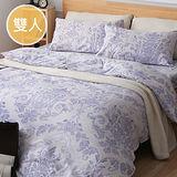 【I-JIA Bedding】抗皺天絲床包兩用被套組 南法香頌 雙人