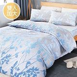 【I-JIA Bedding】抗皺天絲床包兩用被套組 風之歌 雙人加大
