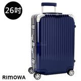 【RIMOWA】LIMBO 26吋小型行李箱(藍)