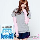 【BeautyFocus】台灣製抗UV涼感防曬運動袖套/加長款-24110粉紅