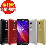 【福利品】ASUS ZenFone 2 5.5吋四核LTE雙卡機 (4G/16G) ZE551ML-(灰)全新品