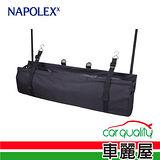 【日本NAPOLEX】多功能置物袋 椅背大型(JK-69)