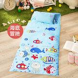 ALICE愛利斯 兒童專用 100%精梳棉全天候三用型睡袋 海底冒險,加大尺寸(買再加送兒童專用枕一入)