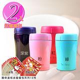 (團購)優質不鏽鋼內陶瓷悶燒罐400ml(2入超值組)