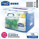 【樂扣樂扣】CLASSICS系列手提保鮮盒/長方形12L(附濾片)