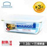【樂扣樂扣】第三代耐熱玻璃保鮮盒/長方形1.35L