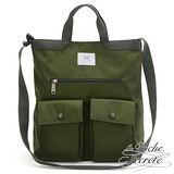 La Poche Secrete 率性韓風自在休閒口袋帆布手提側背斜背包 軍綠色