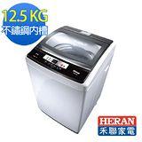 HERAN禾聯12.5公斤FUZZY人工智慧定頻洗衣機(HWM-1331)含基本安裝定位