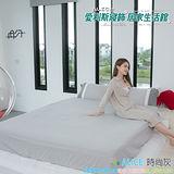 ALICE愛利斯【獨家花版】樂活運動風 時尚灰 雙人薄床包枕套三件組