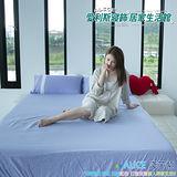 ALICE愛利斯【獨家花版】樂活運動風 淺芋紫 雙人薄床包枕套三件組