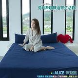 ALICE愛利斯【獨家花版】樂活運動風 深邃藍 雙人薄床包枕套三件組