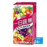 波蜜一日蔬果100%葡萄蔬果汁160ml*24