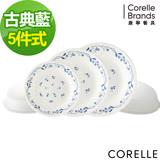 CORELLE 康寧 古典藍5件式餐盤組-E21