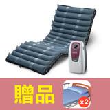 【雃博】減壓氣墊床 多美適2,贈品:無線警報呼叫器x1+床包x2