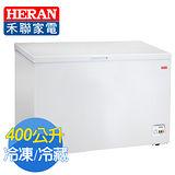 HERAN 禾聯 400L 臥式冷凍櫃 HFZ-4061(含拆箱定位)