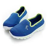 Roberta 諾貝達 極輕量透氣腳床型抗菌防臭減壓鞋墊休閒運動鞋 615018-寶藍