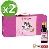 【買一送一】華陀扶元堂-丹蔘生化飲2盒(6瓶/盒)