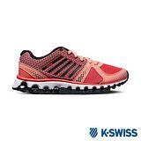 K-Swiss 女 X-160 CMF全方位運動鞋-珊瑚粉/蜜桃橘/黑