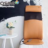 OSIM OS-260 uJolly 背樂樂 黃色