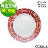 CORELLE 康寧餐盤 玩色系列8吋平盤-烈焰紅唇