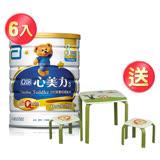 【亞培】心美力 3號High Q Plus(1700gx6罐)+(贈品)亞培 木製多用途桌椅組
