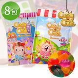 【Candy Crush】軟糖家庭組600g(大果香x4+小果香x4)