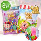 【Candy Crush】軟糖家庭組600g(大果香x4+小熊x4)