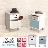 韓風微笑實木腳收納櫃