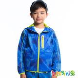 bossini男童-迷彩連帽風衣外套01藍紫