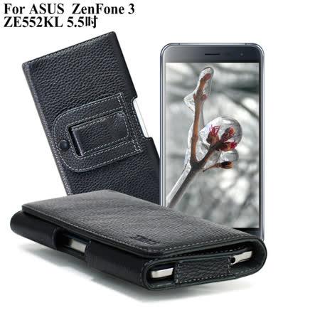 X mart ASUS ZenFone 3 ZE552KL 5.5吋 麗緻真皮腰掛皮套 -friDay購物 x GoHappy