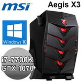 MSI Aegis X3【鋼鐵神盾】VR7RD-013TW (i7-7700K/16G/2TB+256GB/GTX1070/Win10) 電競電腦