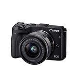 Canon EOS M3 15-45mm KIT 單鏡組(黑色-公司貨)-送64G記憶卡+專用電池+專用座充+保護鏡+HDMI+遙控器+吹球清潔拭淨筆組+防潮箱