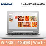 Lenovo 聯想IdeaPad 700-15ISK 15.6吋/i5-6300HQ/GTX950M-4G/1TB/W10 電競筆電(80RU00N1TW)
