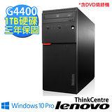 Lenovo ThinkCentre M700 G4400雙核心4G/1TB/Win10Pro/光碟燒錄機 高效實用款 桌上型電腦
