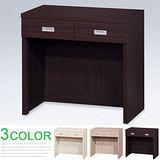 《Homelike》班森3.2尺書桌(三色可選)