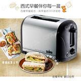 【SAMPO聲寶】不鏽鋼烤麵包機 TR-LA60S