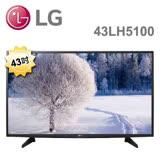 限量3台破盤~【LG 樂金】LG樂金 43型IPS FHD LED液晶電視 43LH5100+含運不含安裝~