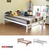 RICHOME-DM超值松木5尺雙人床-2色