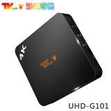 【喬帝Lantic 彩虹奇機】UHD-G101 四核心 4K高畫質 智慧電視盒 Android TV Box