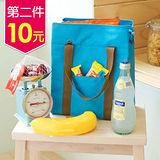 【第二件$10元】休閒旅遊防水保溫保冰袋 可手提、肩背、斜背