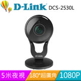 【D-LINK 友訊科技】 DCS-2530L Full HD 超廣角無線網路攝影機