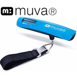 MUVA電子行李秤(碧海藍)