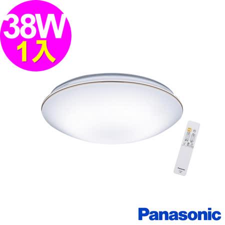 Panasonic國際牌 38W 質感金邊 調光調色 LED吸頂燈 -friDay購物 x GoHappy