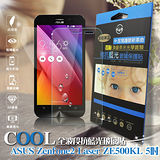 【台灣製】COOL ASUS ZenFone 2 Laser ZE500KL 5吋 全波段抗藍光玻璃貼