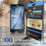 【台灣製】COOL ASUS ZenFone 2 Laser ZE550KL 5.5吋 全波段抗藍光玻璃貼