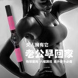 【BIKEONE】FIT-29 豐胸棒 手臂塑胸神器