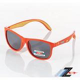 【視鼎Z-POLS兒童專用款】《橡膠軟質彈性壓不壞款》 Polarized頂級防爆偏光抗UV400專業兒童運動太陽眼鏡!送盒裝全配!(35)
