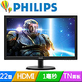 PHILIPS 飛利浦 223G5LHSB 22型不閃爍電競液晶螢幕