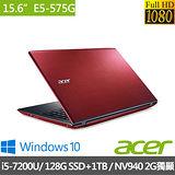 Acer宏碁Aspire E 15.6吋FHD/i5-7200U雙核心/940MX_2G獨顯/4G/128G SSD+1TB/Win10 質感時尚筆電 (E5-575G-51RQ)(薔薇紅)送三好禮