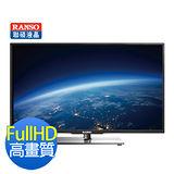 【RANSO聯碩】 58型FULLHD LED液晶顯示器+視訊盒(58R-DF5)